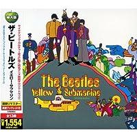 ザ・ビートルズ イエロー・サブマリン ( 輸入盤 ) TBCD-110