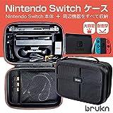 【BRUKN】 switchケース ニンテンドースイッチケース nintendo switch ケース 任天堂スイッチケース スイッチケース