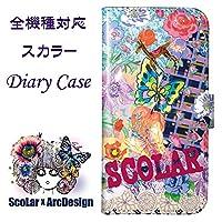 ScoLar スカラー デザイン SO-03D用 60125-all 手帳型 スマホケース スマートフォン フリップ ブックレット ダイヤリー かわいい ファッションブランド UV印刷
