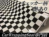 カーラッピングシート150cm×50cm単位チェッカーフラッグ柄 チェック柄カッティングシート