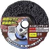 ヤナセ ユニロンブラックディスク ソフト NB02