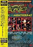 モントセラト島救済コンサート[DVD]