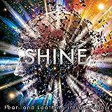 【Amazon.co.jp限定】SHINE(特典ステッカー付き)