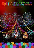 "THE GREAT JAMBOREE 2014""FESTIVARENA""日本武道館【Blu-ray】(デラックスエディション-完全数量限定生産盤-) 画像"
