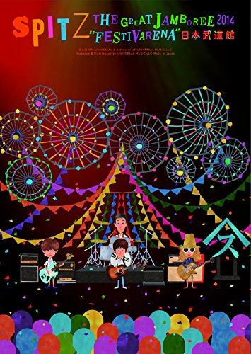 "THE GREAT JAMBOREE 2014""FESTIVARENA""日本武道館【Blu-ray】(デラックスエディション-完全数量限定生産盤-)の詳細を見る"