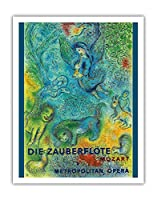 魔笛 - モーツァルト - メトロポリタン・オペラ - ビンテージな広告ポスター によって作成された マルク・シャガール c.1966 - アートポスター - 28cm x 36cm
