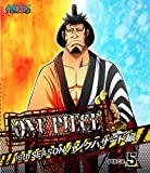 ONE PIECE ワンピース 16THシーズン パンクハザード編 piece.5[Blu-ray]