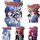 カードファイト!! ヴァンガード [コミック] 1-12巻セット