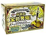 ノルコーポレーション 宝物発見シリーズ 伝説の宝物発見 TKZ-17-01
