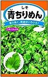 日本農産種苗 青ちりめん(しそ)のタネ 香りが良い。用途いろいろ。