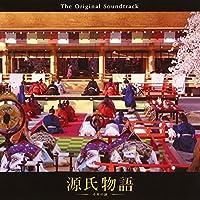 源氏物語 オリジナル・サウンドトラック