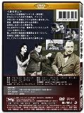 バルカン超特急(The Lady Vanishes) [DVD]【超高画質名作映画シリーズ�J】