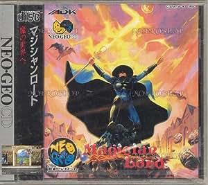 マジシャンロード NCD 【NEOGEO】