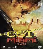 CSI:マイアミ コンパクト DVD‐BOX シーズン7