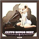 CUFFS SONGS BEST 通常盤