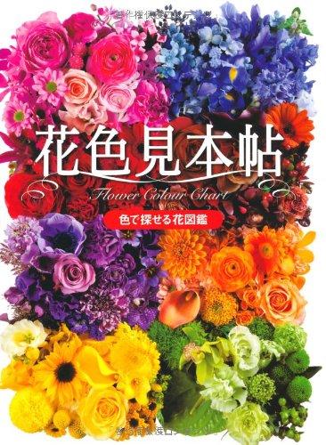 【楽天市場】バラ 99本 花束の通販