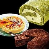 チョコレート ケーキ ショコラテリーヌ1台 アイス焼きプリン カタラーナ ロールケーキ 抹茶ロール1台