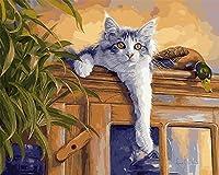 新着DIY油絵 数字油絵 数字キットによる絵画 - バル ー40x50cm - 家の装飾のギフト (動物) (E403, 木製フレーム)