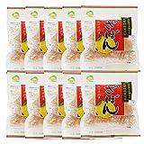 ざぼん漬コロ(100g入)10袋セット
