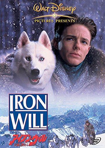 アイアン・ウィル -白銀に燃えて- [DVD]の詳細を見る