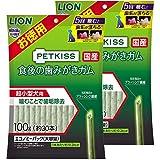 ペットキッス (PETKISS) 犬用おやつ 食後の歯みがきガム エコノミーパック 超小型犬用 2個(まとめ買い)