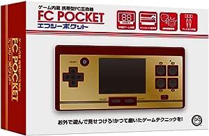 エフシーポケット (FC POCKET)
