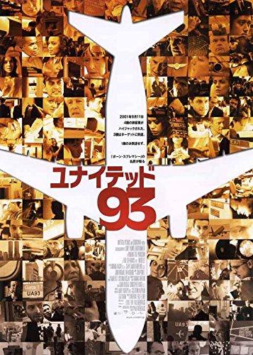 映画チラシ 「ユナイテッド93」