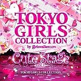 Cute Stage vol.1 ~selected by 東京ガールズコレクション~