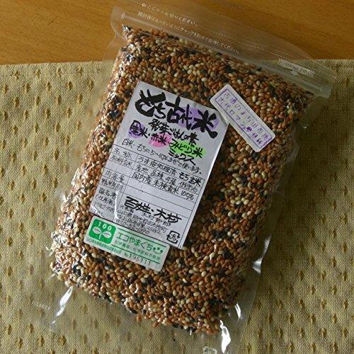 もち古代米雑穀ミックス(赤米、黒米、緑米)450g