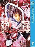 プラチナエンド 7 (ジャンプコミックスDIGITAL)