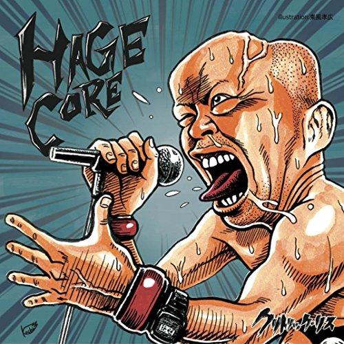 アルバムレビュー クリトリック・リス『HAGECORE』