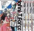 Infini-T Force 未来の描線 コミック 1-5巻 セット