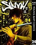 SIDOOH―士道― 24 (ヤングジャンプコミックスDIGITAL)