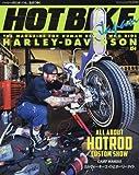 HOT BIKE JAPAN(ホットバイクジャパン) 2017年 03 月号 [雑誌]
