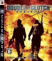 ダブルクラッチ - PS3