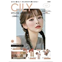 CILY SPECIAL COSME BOOK (ブランドブック)