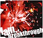 Breakthrough(在庫あり。)