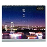 2016年 風景写真カレンダー/東京 (壁掛けカレンダー)