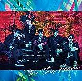 【早期購入特典あり】In This Room(初回生産限定盤)(DVD付)(オリジナルB3ポスター(初回盤ver.)付)