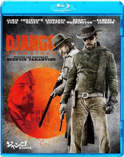 ジャンゴ 繋がれざる者 ブルーレイ&DVDセット [Blu-ray]の詳細を見る