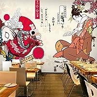 Ljjlm 3D写真の壁紙カスタム3D日本のレトロな数字の壁紙壁画寿司店鍋をテーマにしたレストランの壁画浮世絵-280X200CM