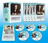 名探偵ポワロ ニュー・シーズン DVD-BOX 5[DVD]