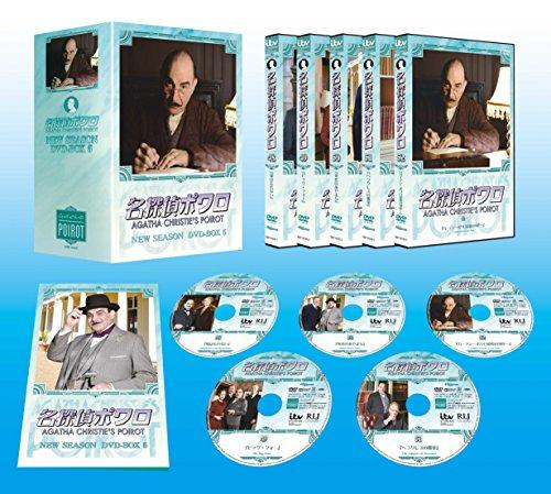 名探偵ポワロ ニュー・シーズン DVD-BOX 5の詳細を見る