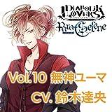 DIABOLIK LOVERS Para-Selene Vol.10 無神ユーマ CV.鈴木達央