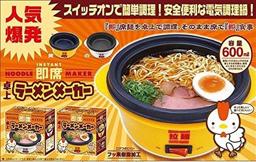 [해외]즉석 탁상라면 메이커 국수 메이커 그릴 냄비 안전 편리한 전기 요리 냄비 (화이트)/Instant desk ramen maker noodle maker grill pot Safe convenient electric cooking pot (white)