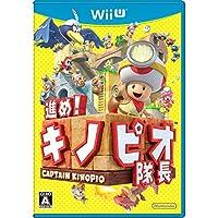 任天堂157%ゲームの売れ筋ランキング: 344 (は昨日885 でした。)プラットフォーム:Nintendo Wii U(123)新品: ¥ 3,996¥ 1,78048点の新品/中古品を見る:¥ 1,259より
