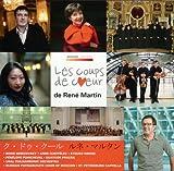 ルネ・マルタンのル・ク・ド・クールCD - 2012年ナントでのLFJ音楽祭ライヴ (Coups de Coeur de Rene Martin) [輸入盤] [Limited Edition]