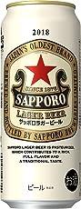サッポロ ラガービール 缶 500ml×24本