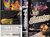 クロエ パーティー★モンスター【日本語吹替版】 [VHS]