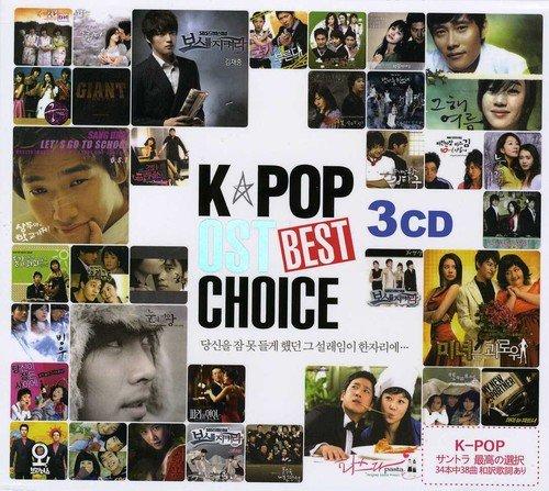 K-POP女性グループの人気ランキングトップ10!新人アイドルもランクインする?!動画ありの画像
